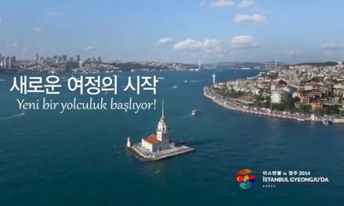 Istanbul-in-Korea-Starting-a-new-Journey-2014-